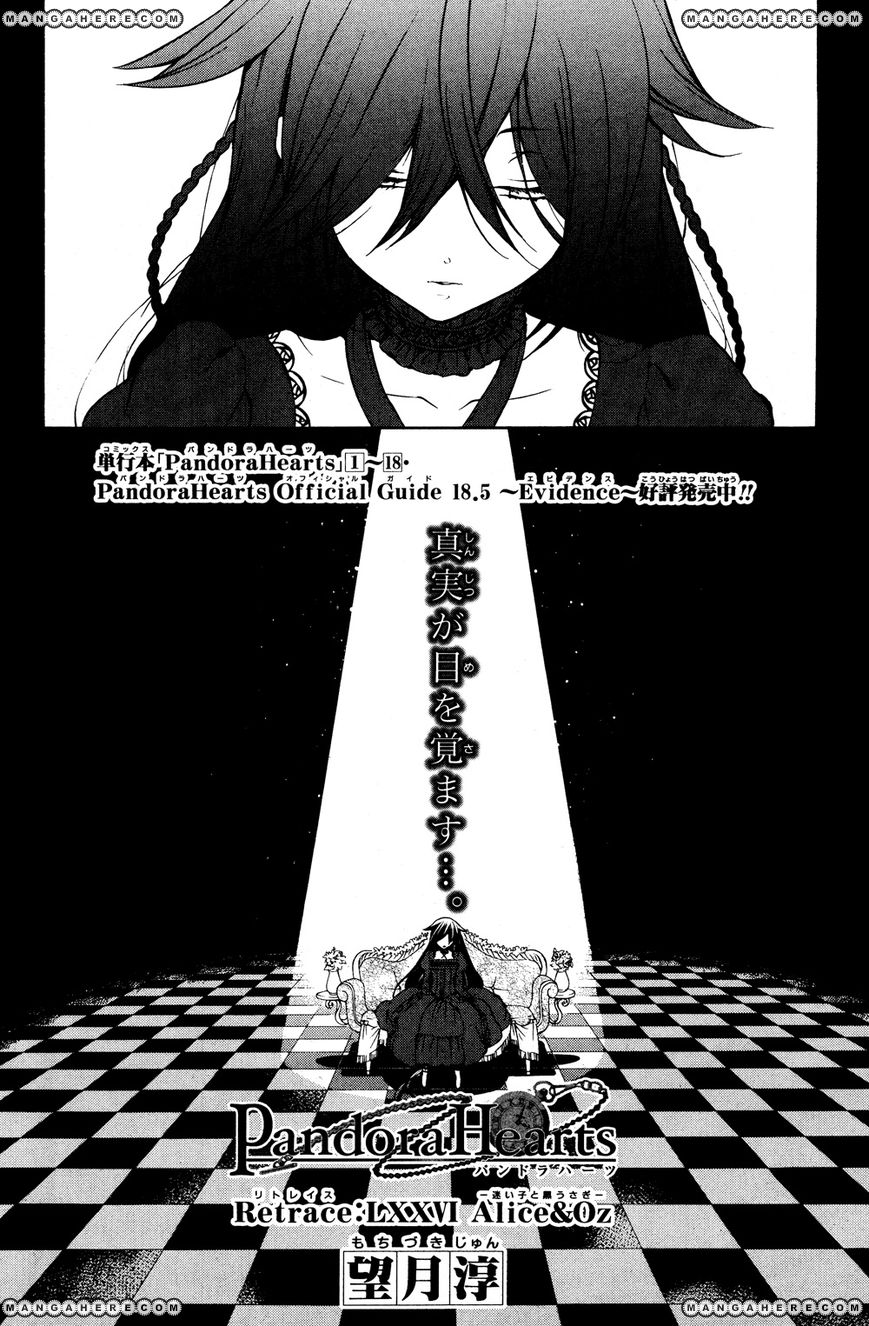 Pandora Hearts 76 Page 2