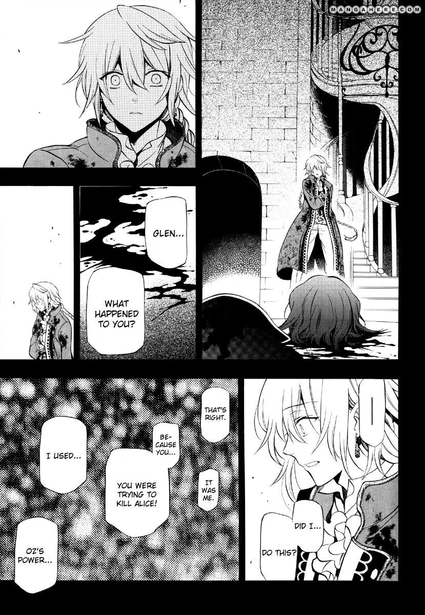 Pandora Hearts 78 Page 3