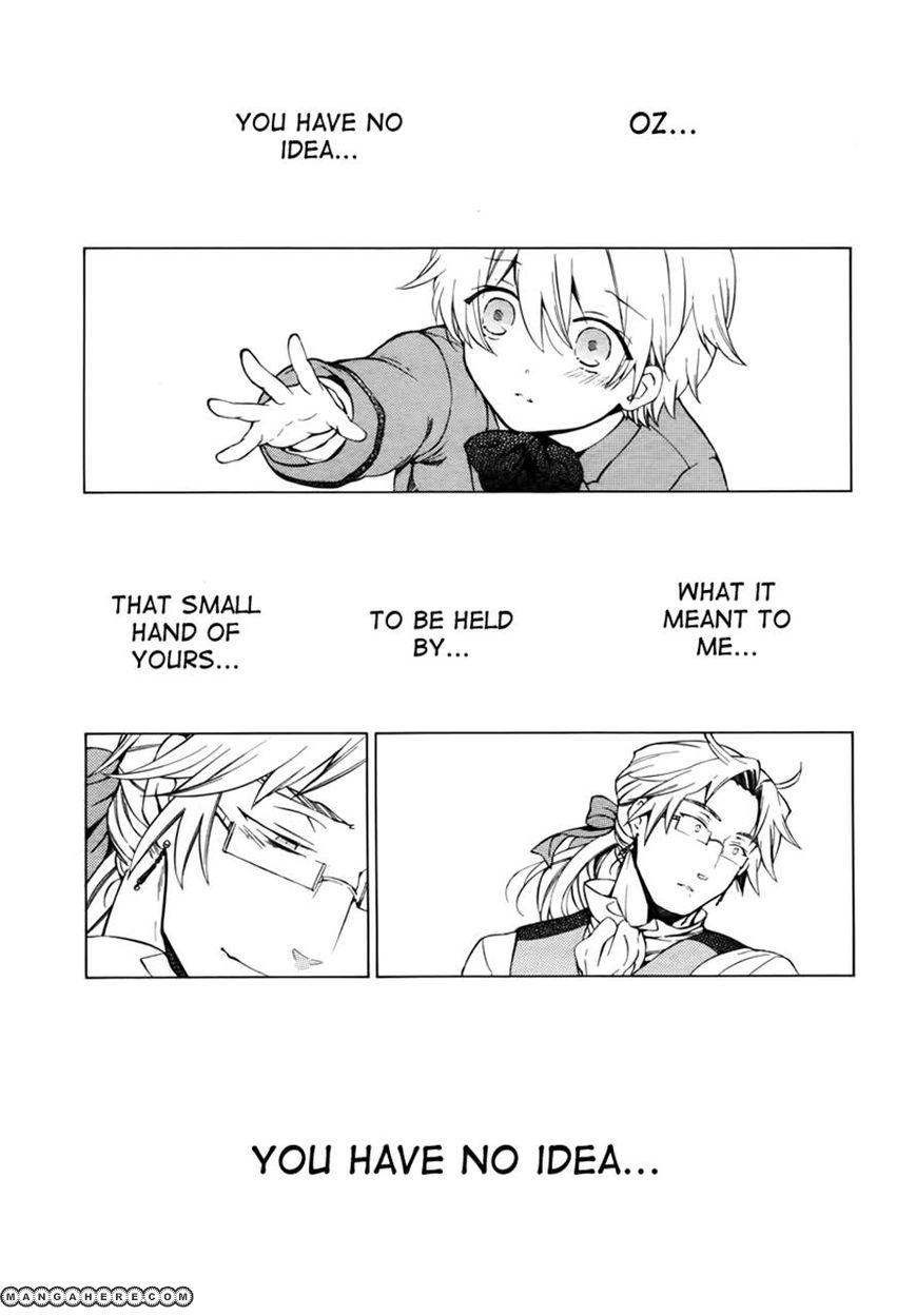 Pandora Hearts 80 Page 3