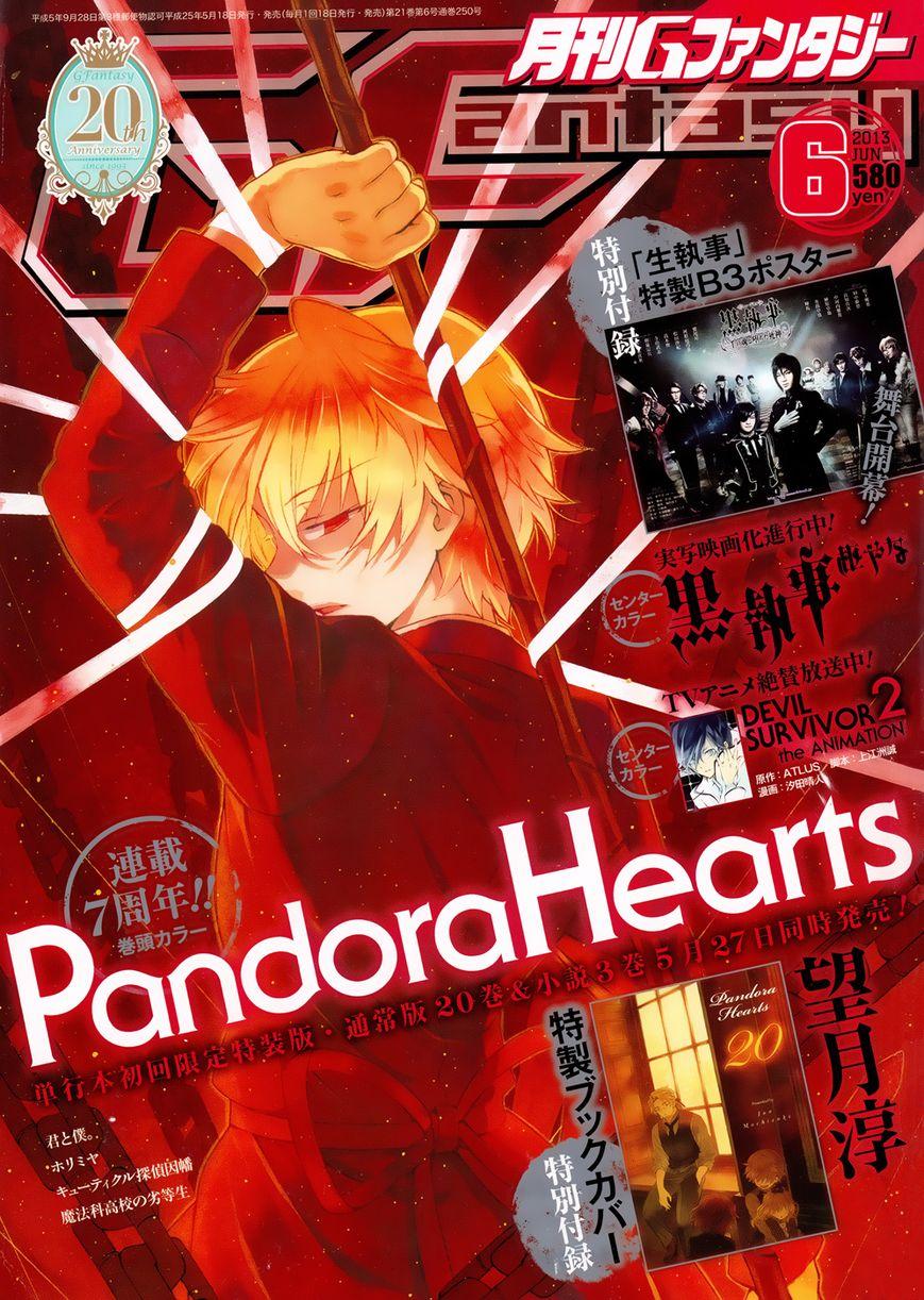 Pandora Hearts 84 Page 1