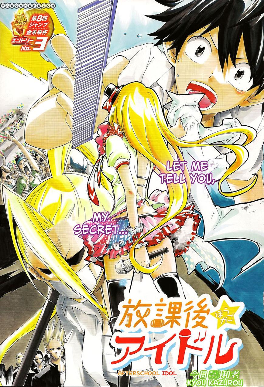 Houkago Idol 1 Page 4