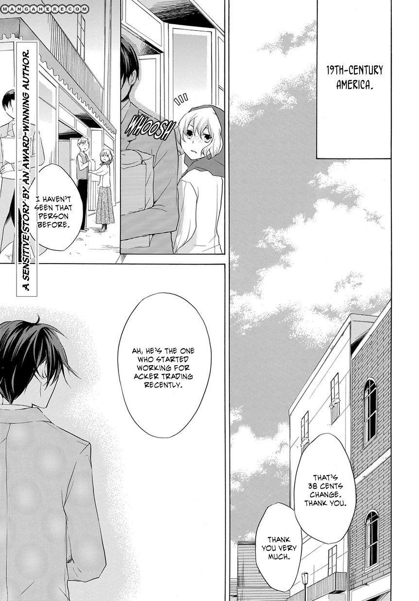 Hitoribocchi no Kuni 1 Page 2