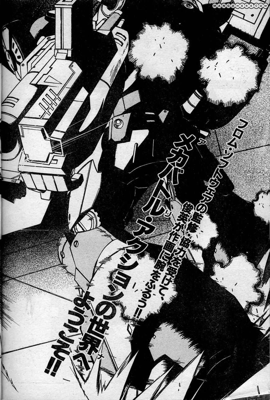 Armored Core - Tower City Blade 1 Page 2