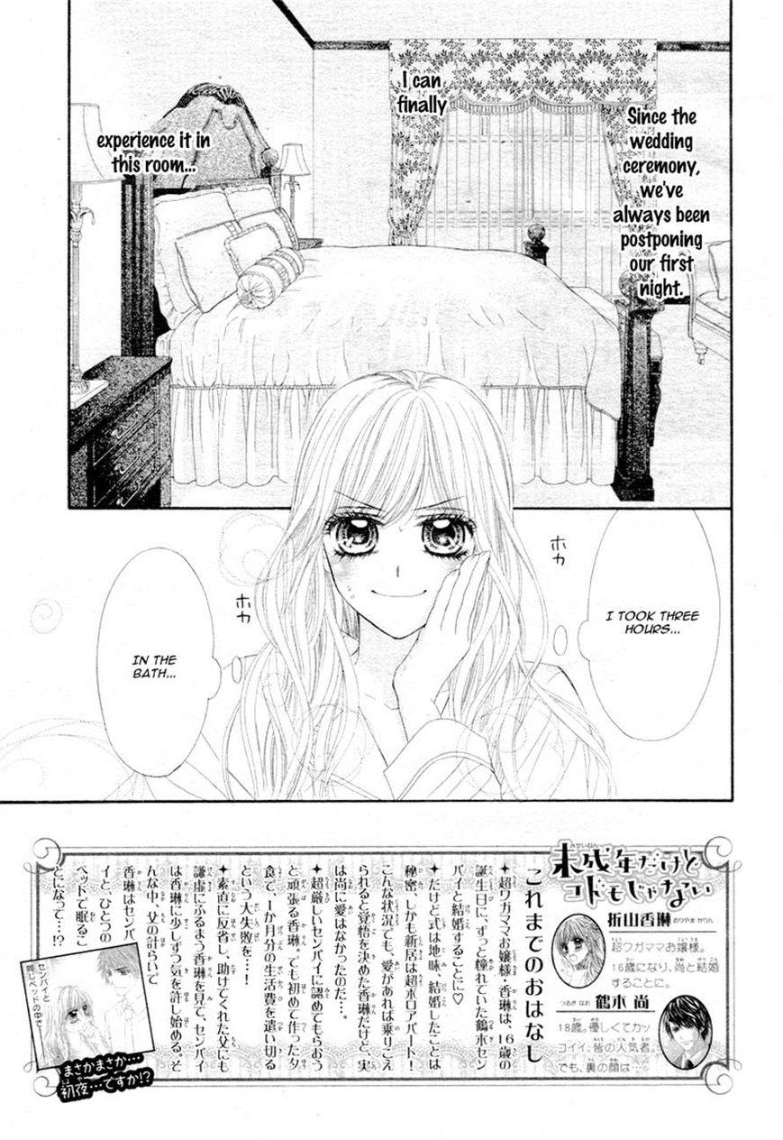 Miseinen dakedo Kodomo ja Nai 8 Page 2