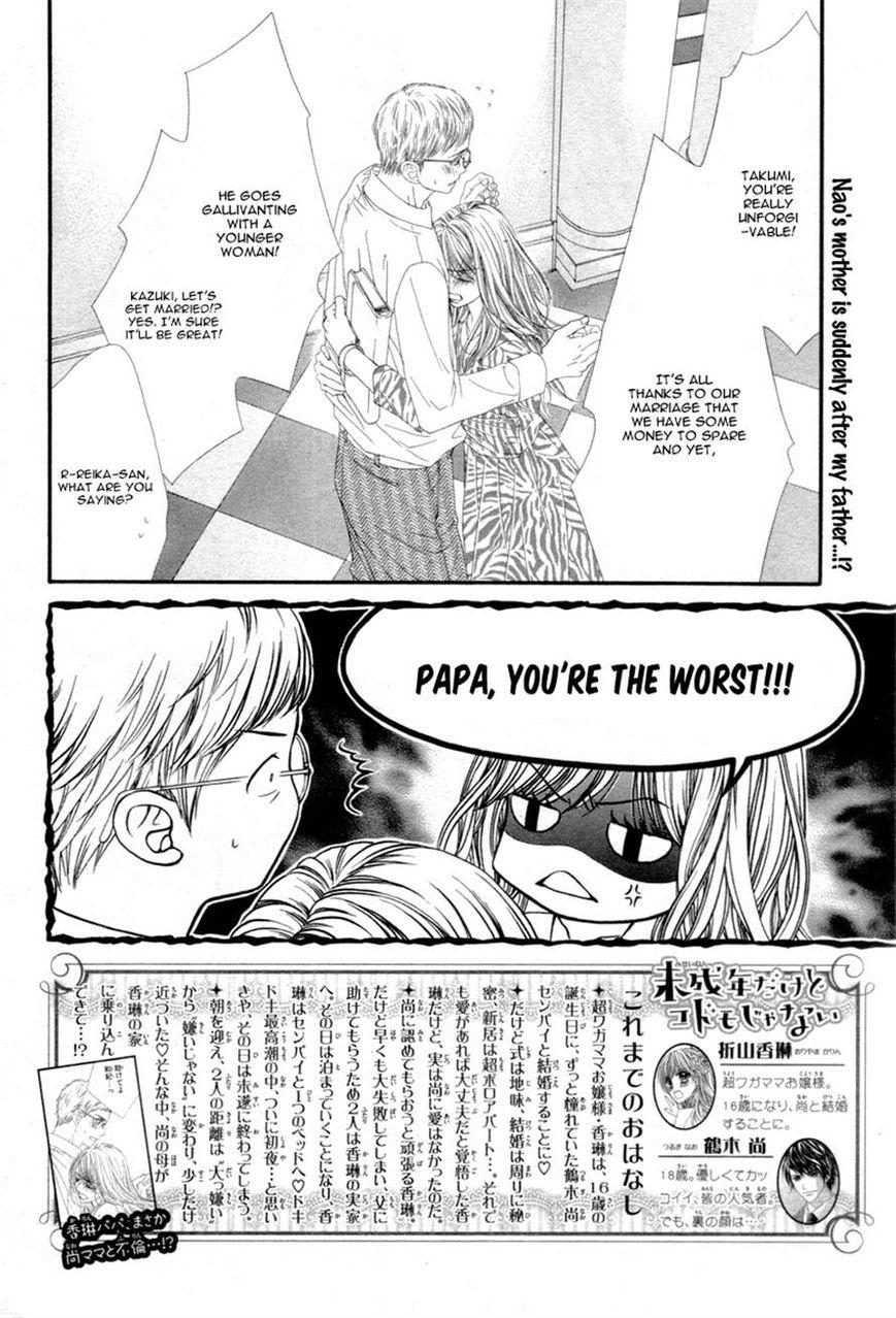 Miseinen dakedo Kodomo ja Nai 10 Page 2