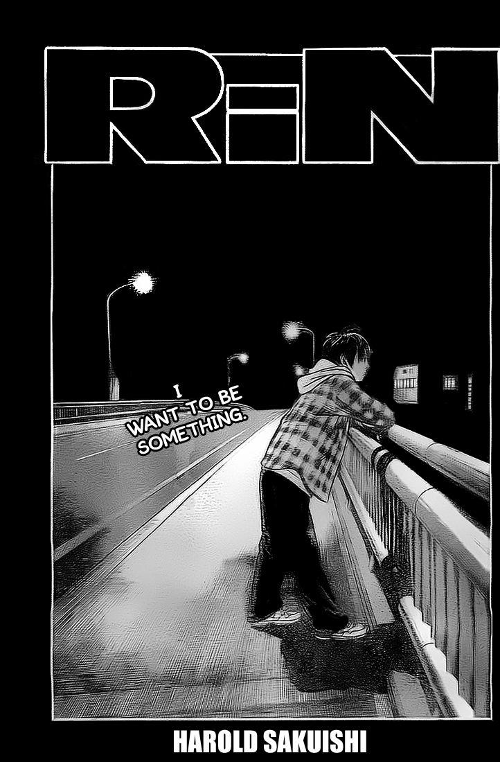 Rin (HAROLD Sakuishi) 4 Page 2