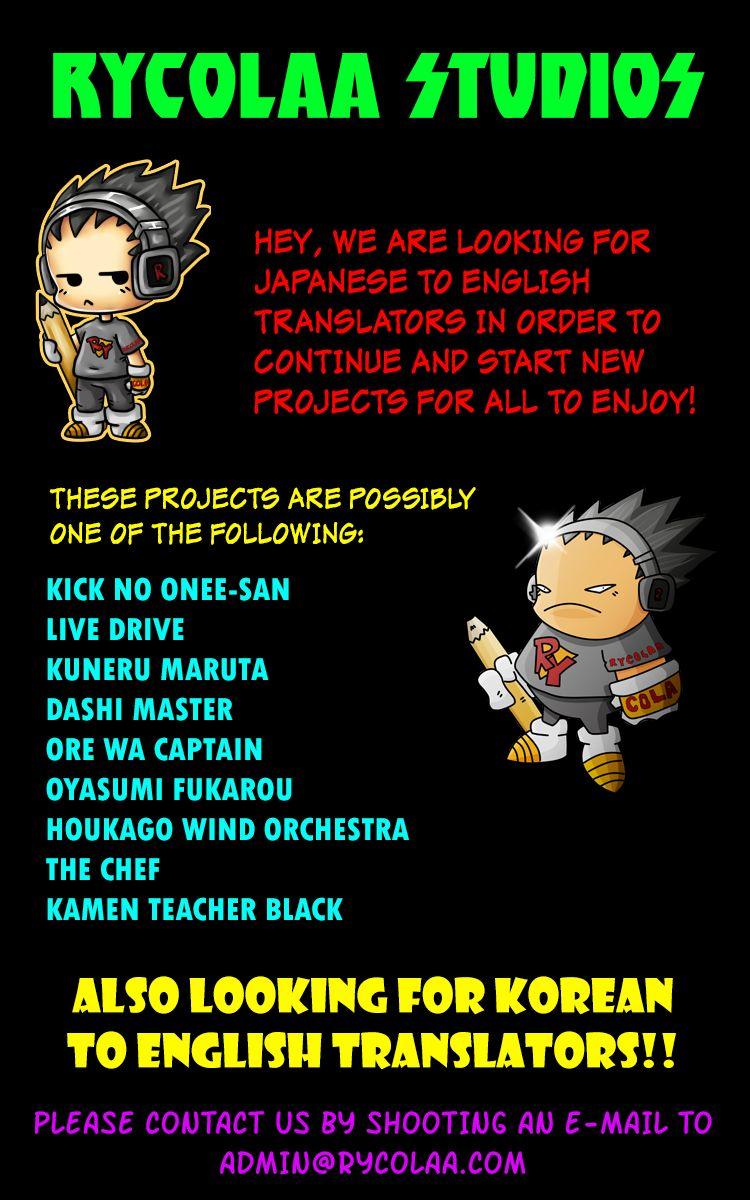 Rin (HAROLD Sakuishi) 17 Page 2