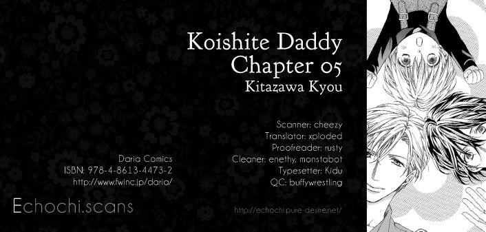 Koishite Daddy 5 Page 1