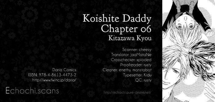 Koishite Daddy 6 Page 1