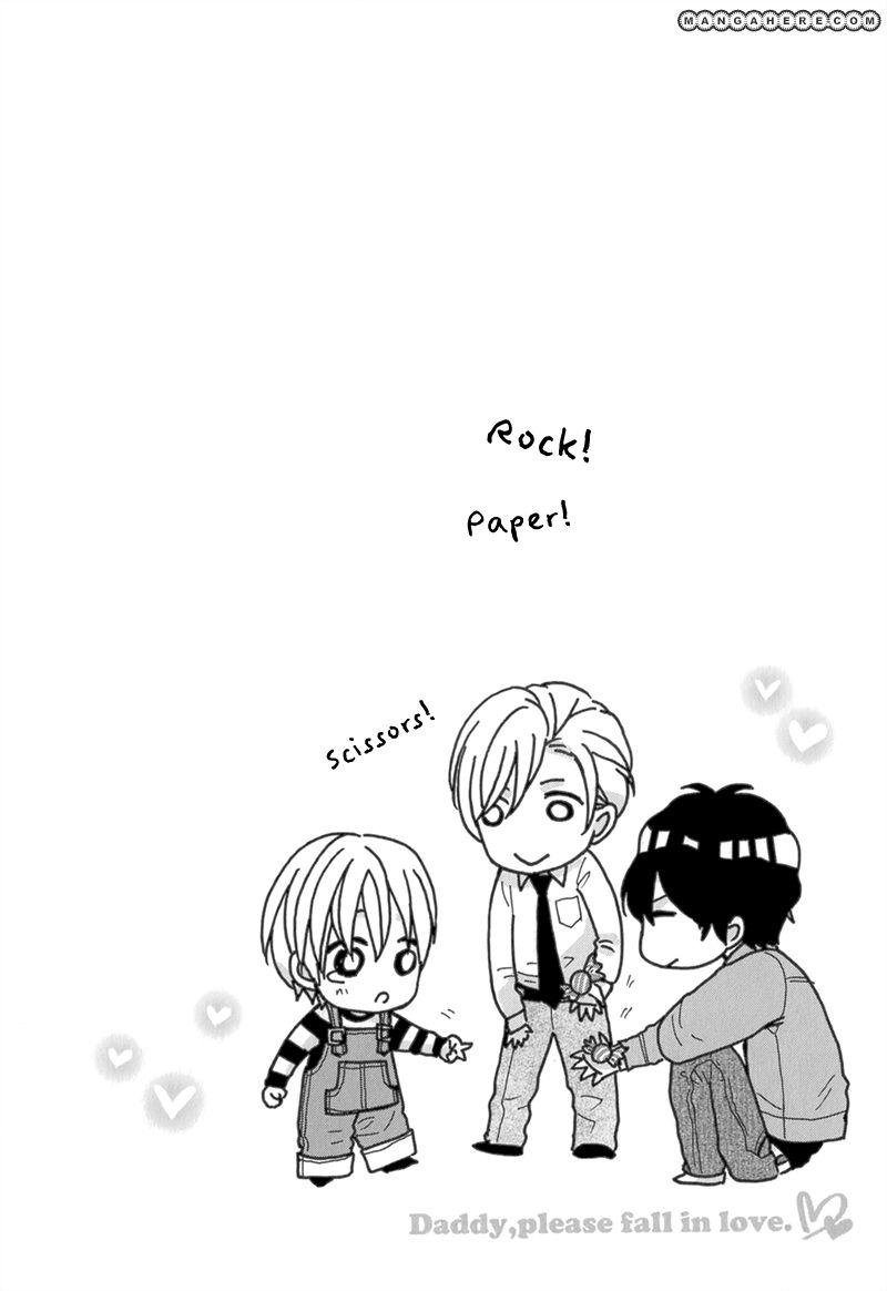 Koishite Daddy 6 Page 2