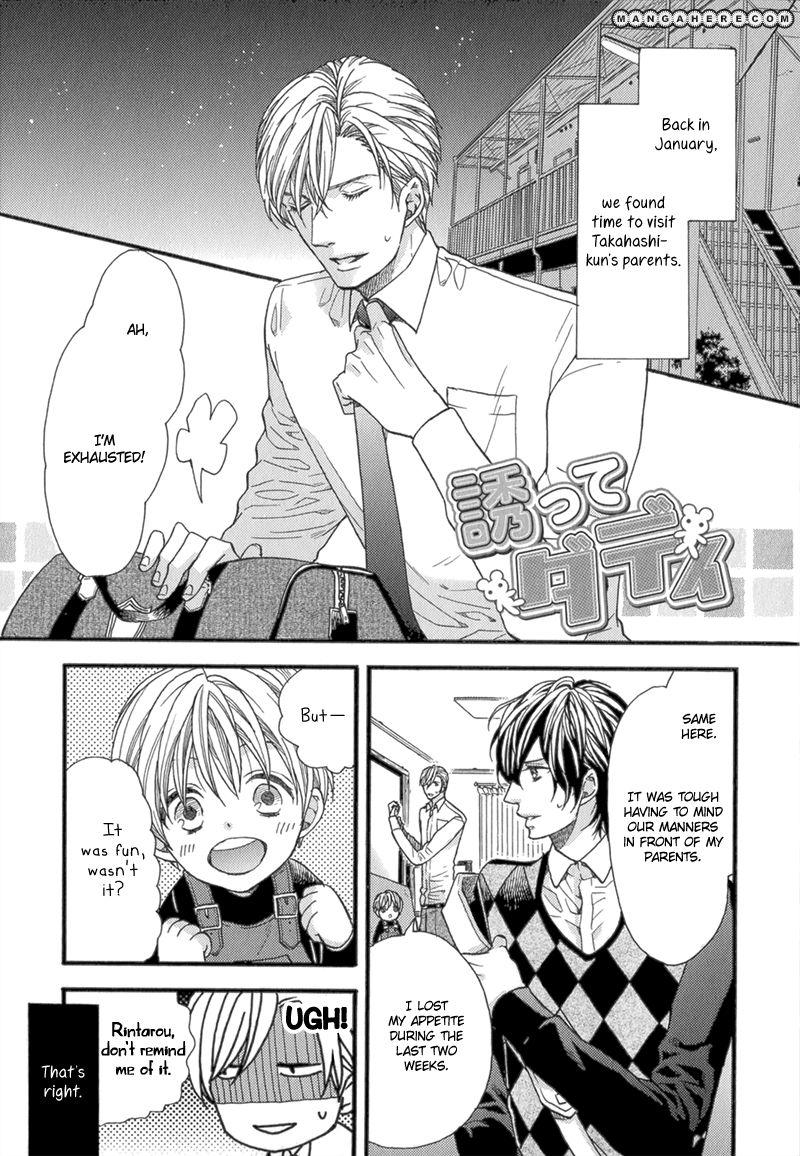 Koishite Daddy 6 Page 3