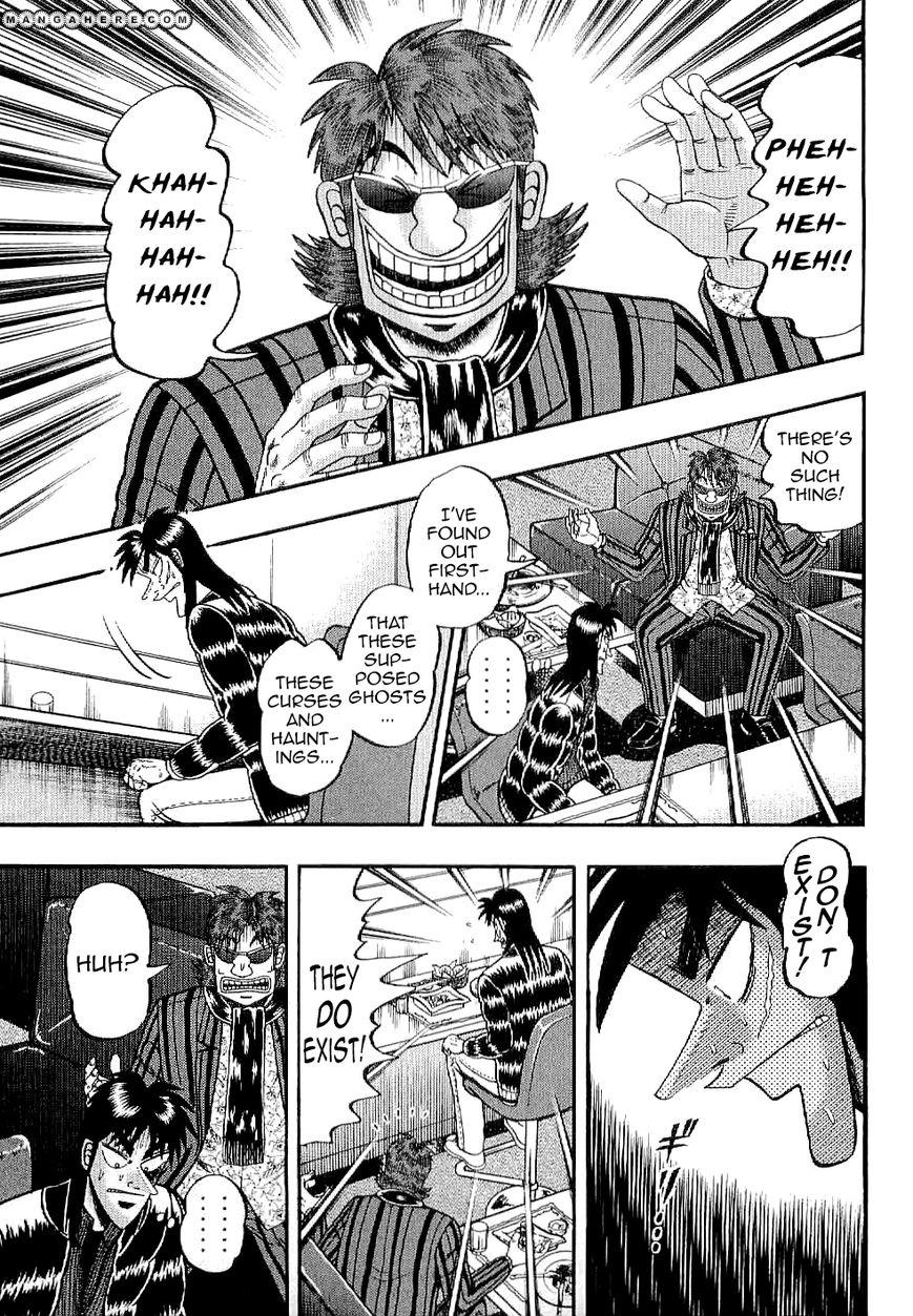 Tobaku Datenroku Kaiji: Kazuyahen 5 Page 1
