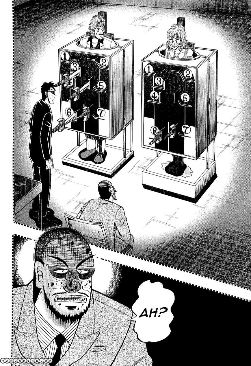 Tobaku Datenroku Kaiji: Kazuyahen 9 Page 2