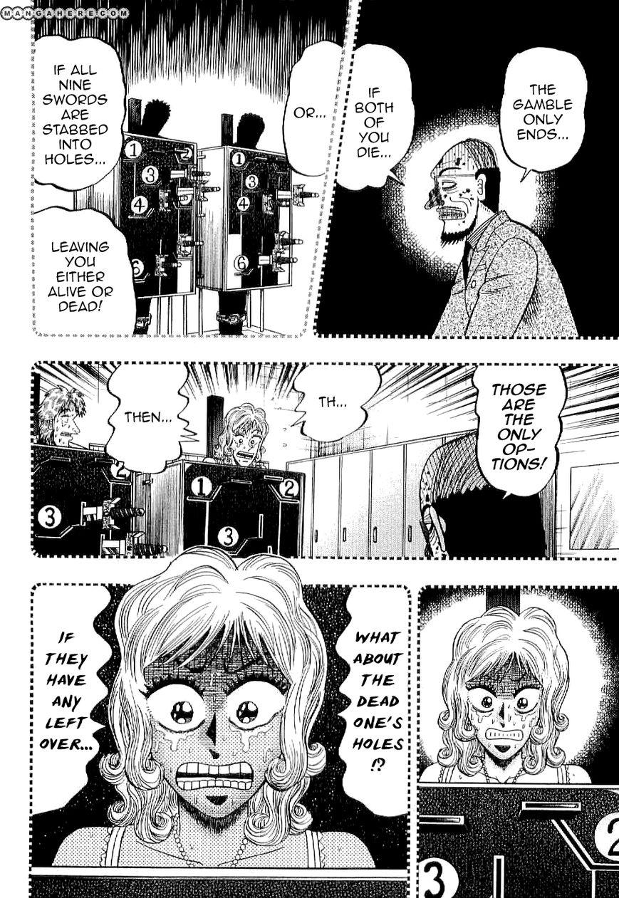 Tobaku Datenroku Kaiji: Kazuyahen 9 Page 4