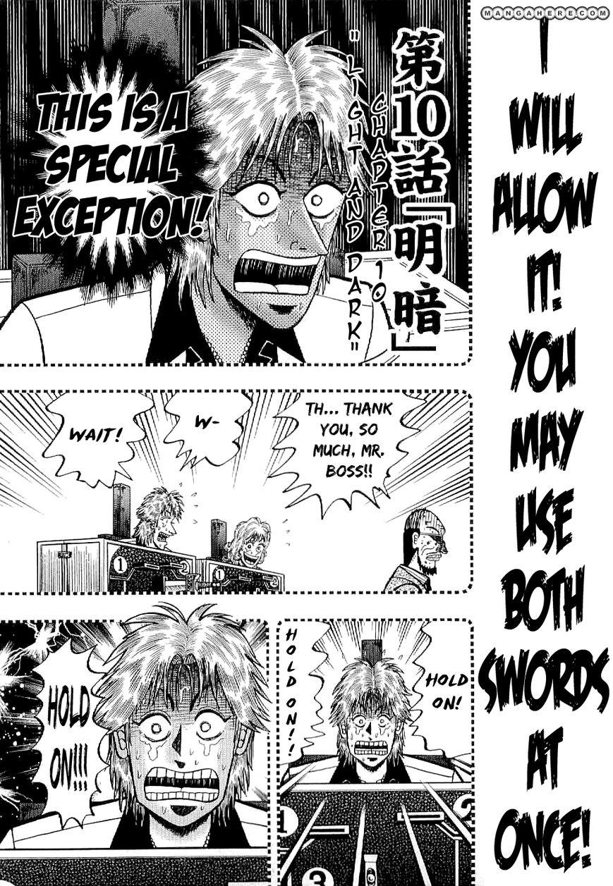 Tobaku Datenroku Kaiji: Kazuyahen 10 Page 1