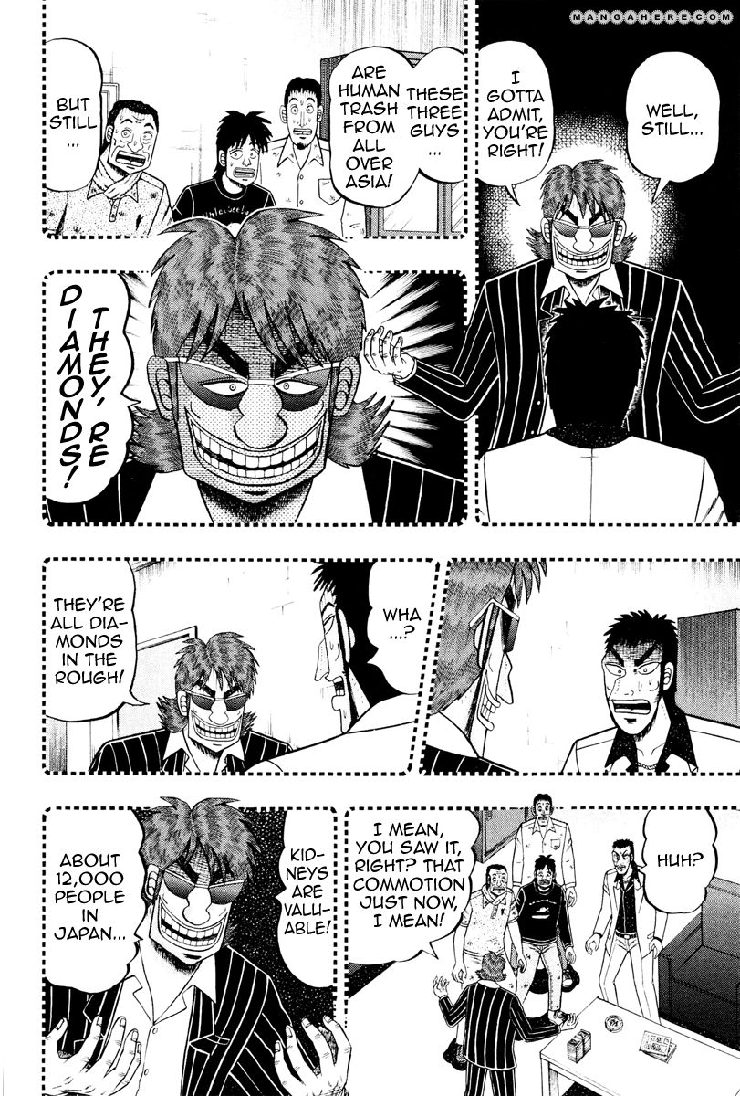 Tobaku Datenroku Kaiji: Kazuyahen 14 Page 3