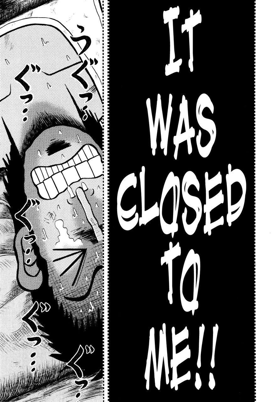 Tobaku Datenroku Kaiji: Kazuyahen 26 Page 1