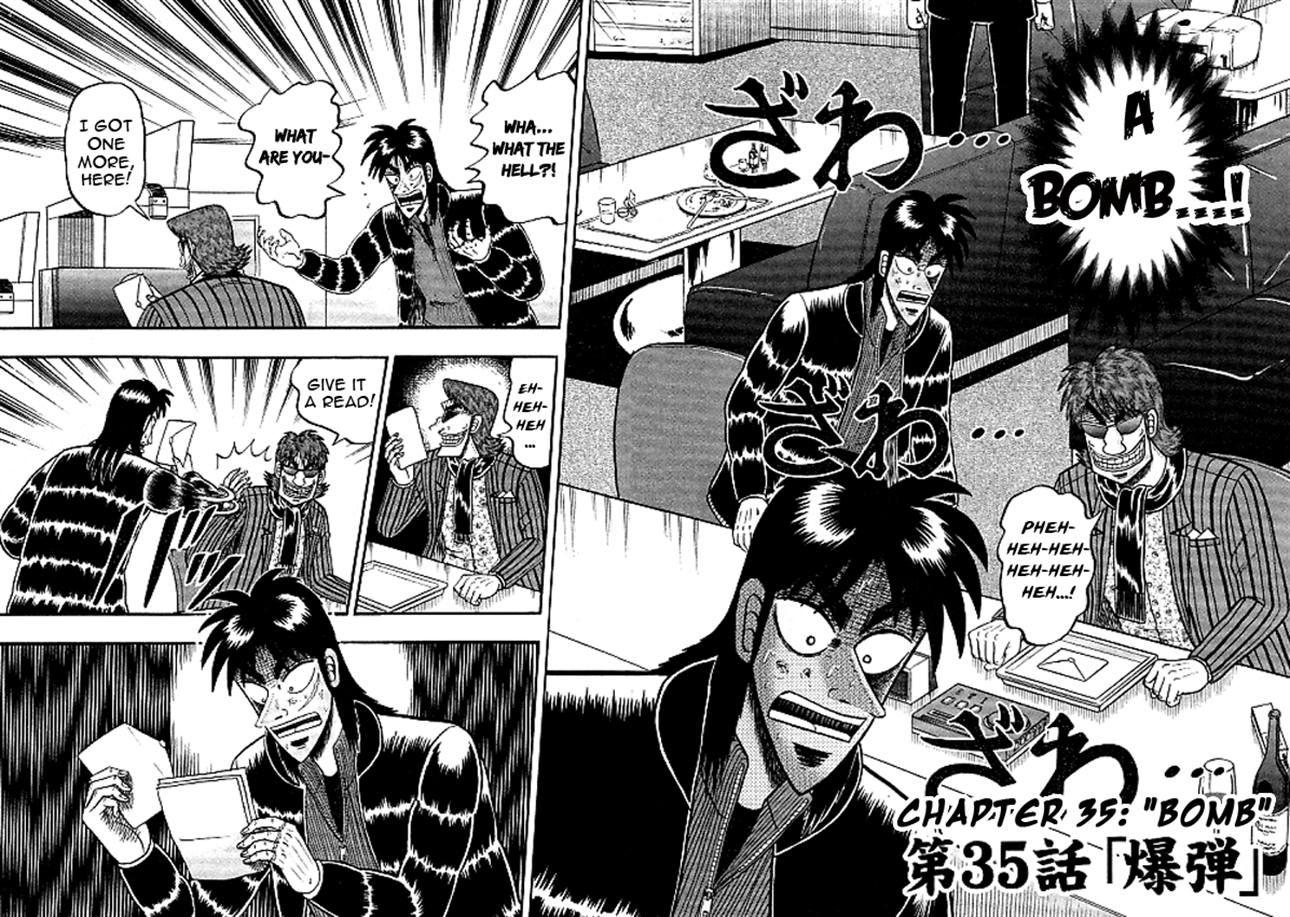 Tobaku Datenroku Kaiji: Kazuyahen 35 Page 2