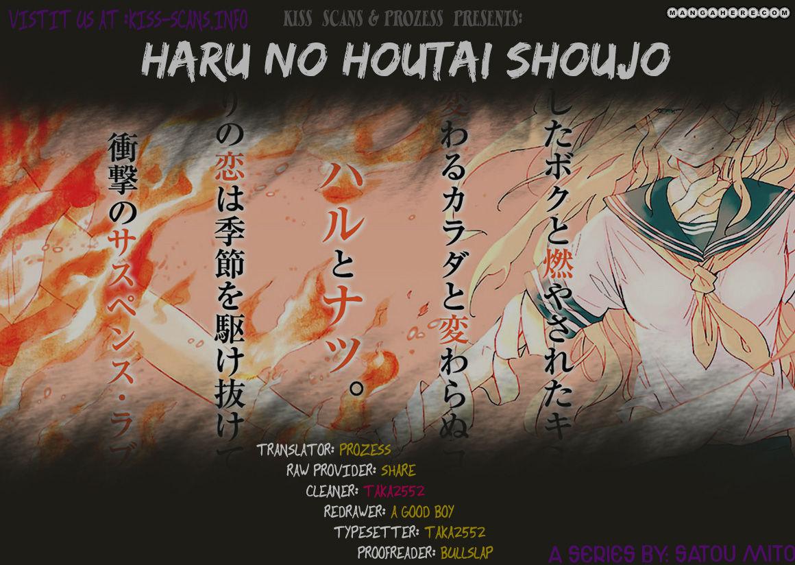 Haru no Houtai Shoujo 1 Page 1