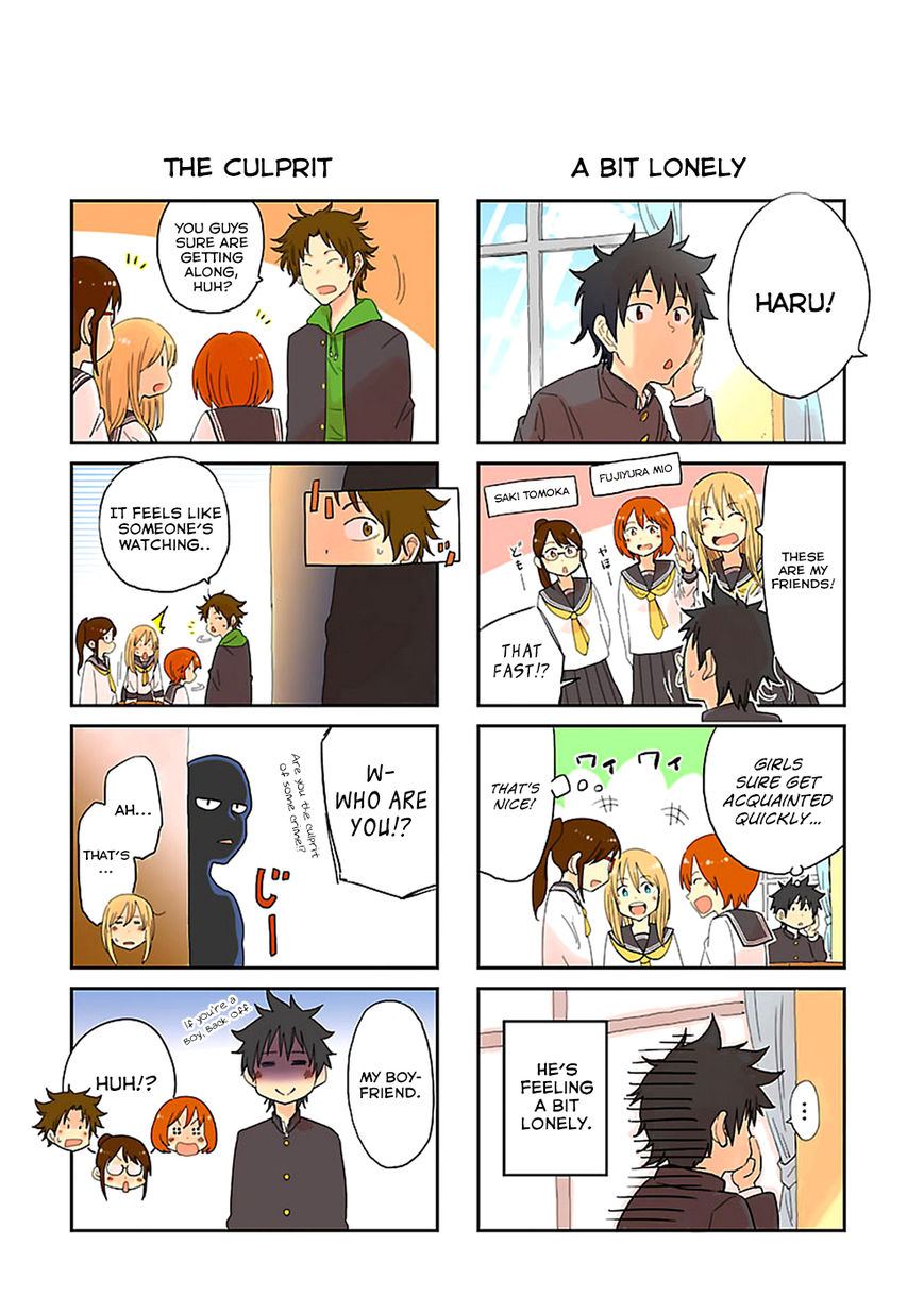 Haru no Houtai Shoujo 4.5 Page 3