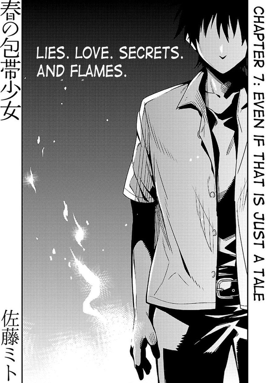 Haru no Houtai Shoujo 7 Page 1