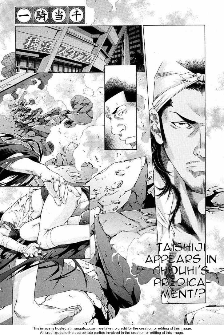 Battle Vixens 95 Page 1