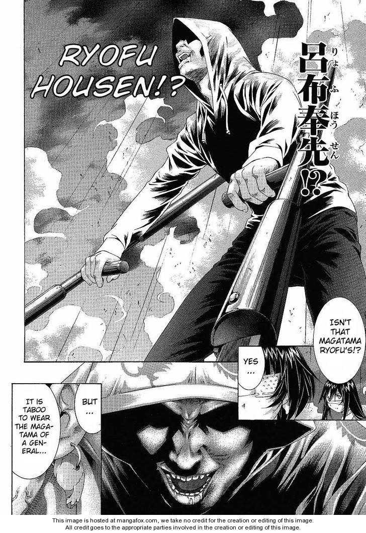 Battle Vixens 101 Page 2