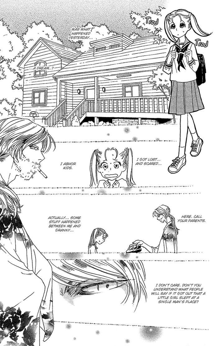 Koi to Gunkan 2 Page 3