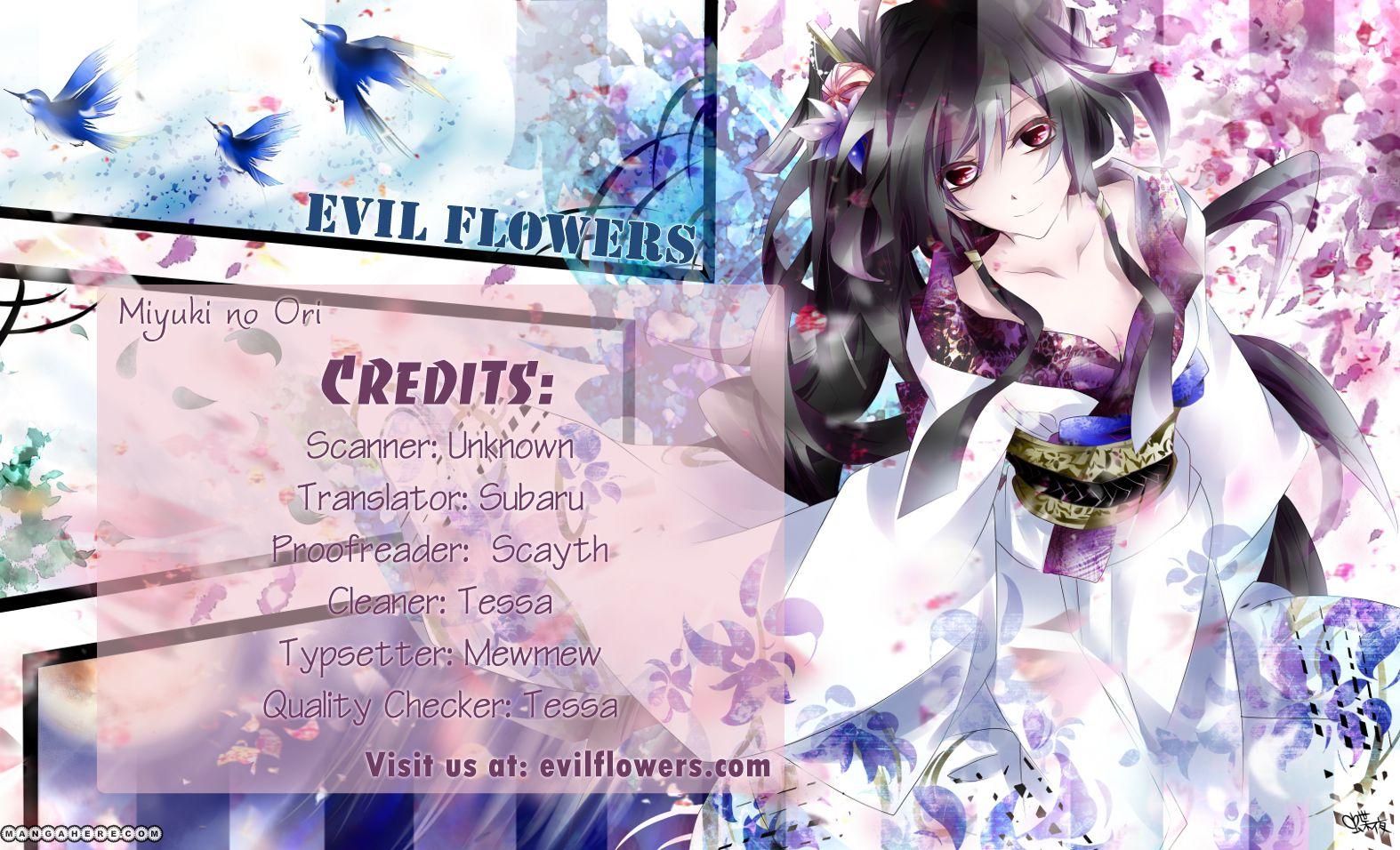 Miyuki no Ori 1 Page 2