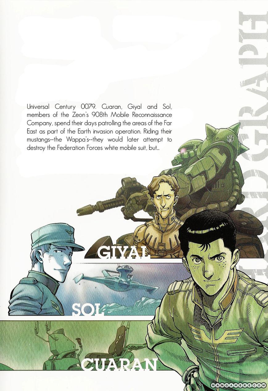 Kidou Senshi Gundam U.C. Hard Graph - Tetsu no Kanba 1 Page 1