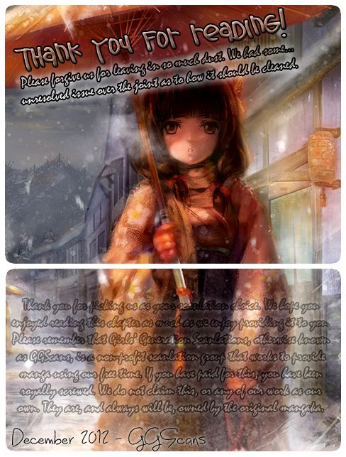 Kimi no Sei - Kizuato 1 Page 2