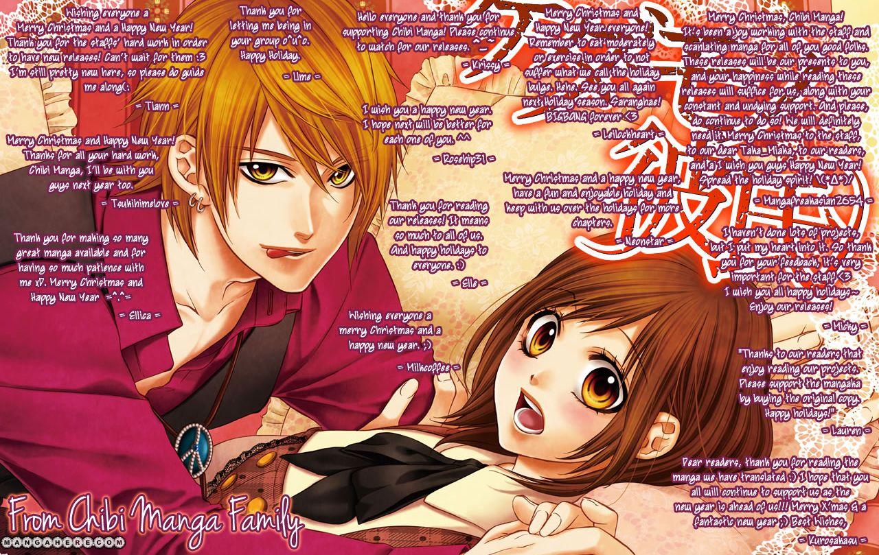 Joushikousei de Hanayome de 1 Page 1