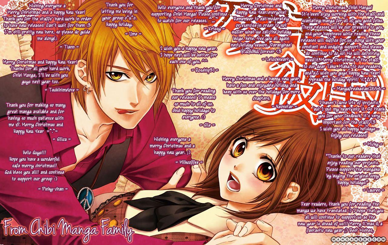 Kaoru-kun to Hana no Mori 1 Page 2