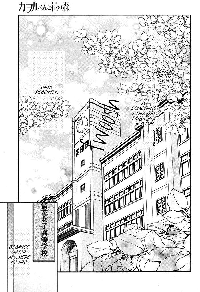 Kaoru-kun to Hana no Mori 1 Page 5
