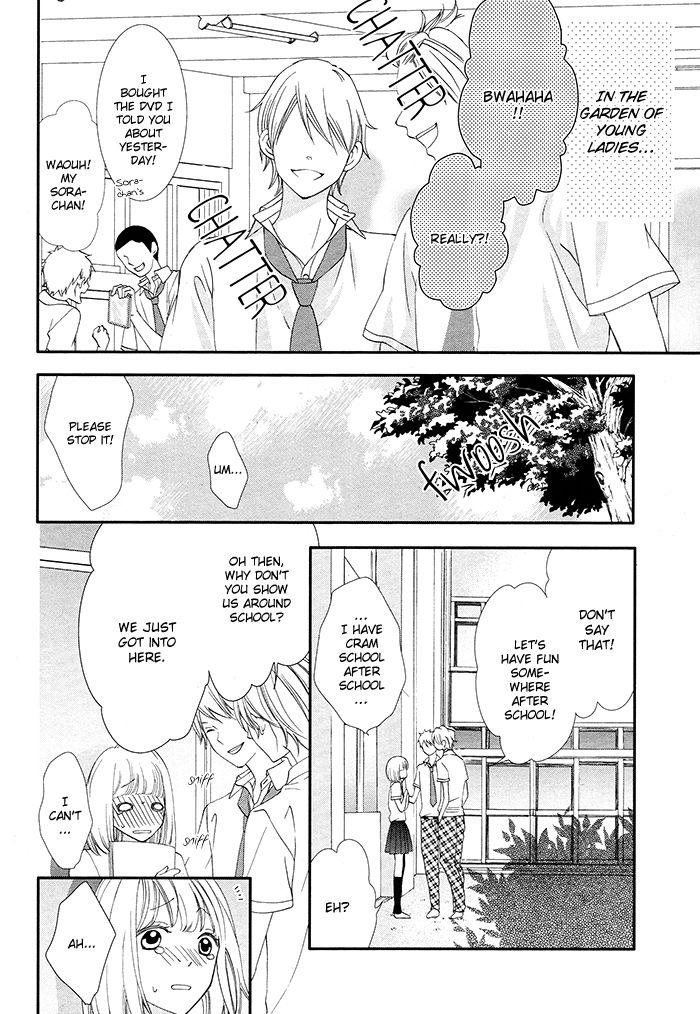 Kaoru-kun to Hana no Mori 1 Page 6