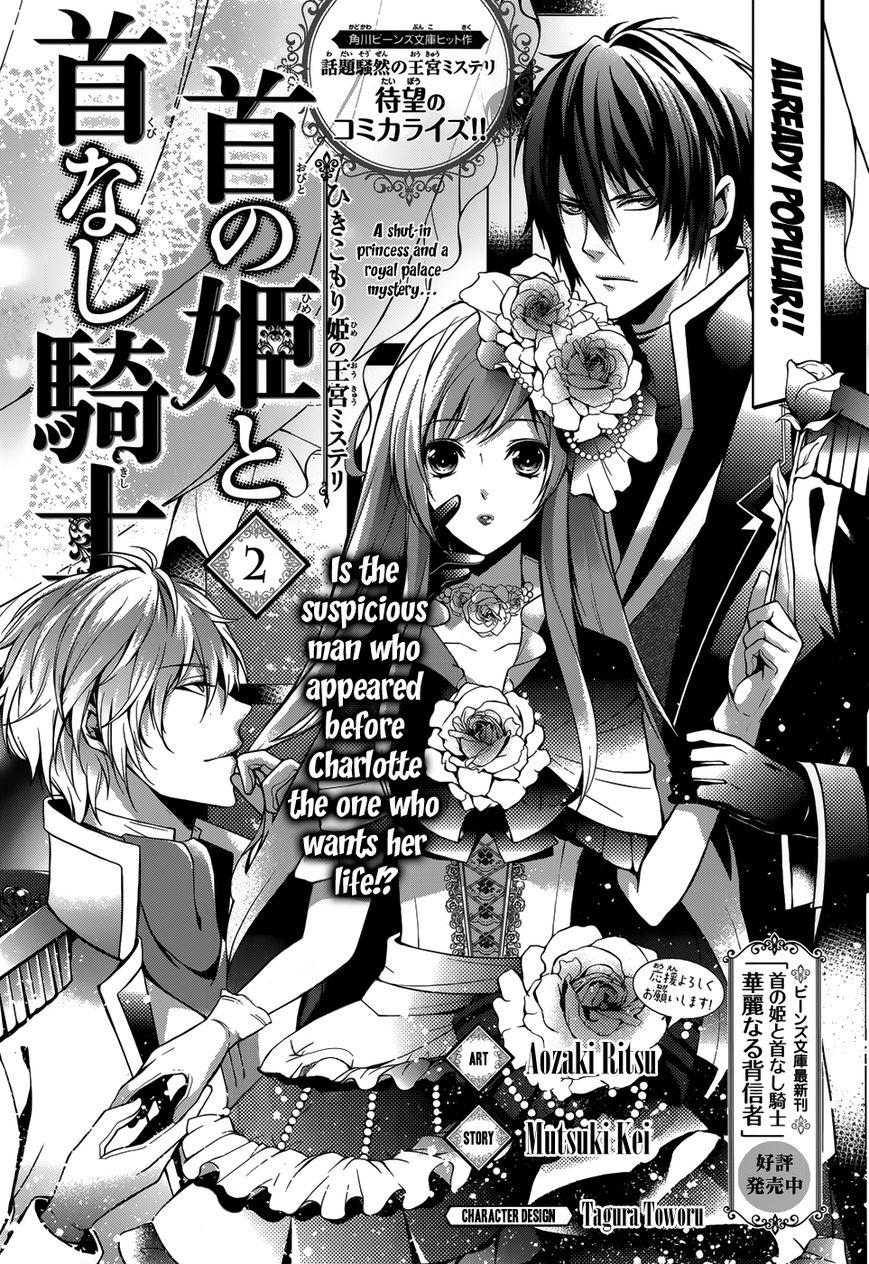 Obito no Hime to Kubinashi Kishi 2 Page 2