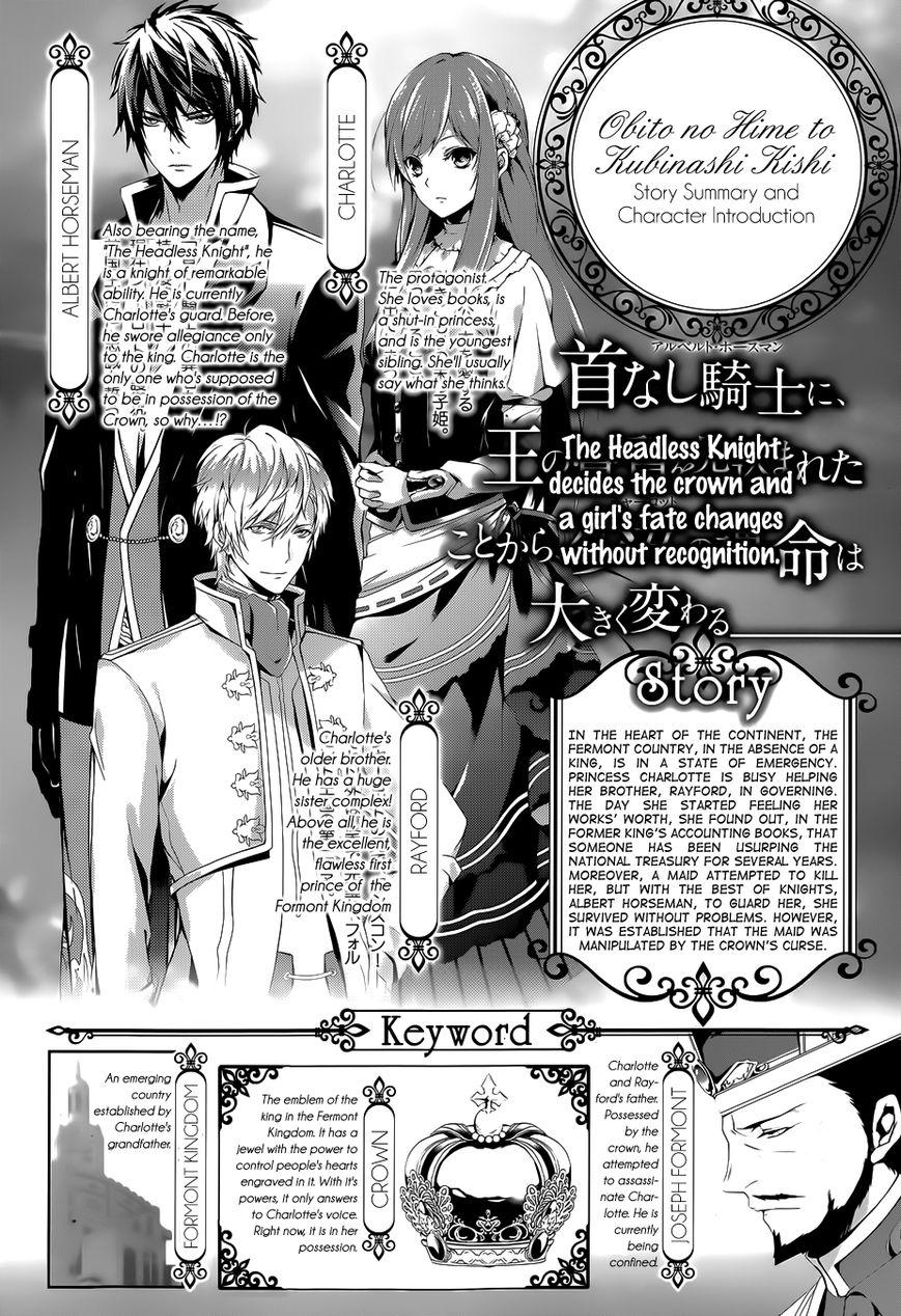 Obito no Hime to Kubinashi Kishi 3 Page 2
