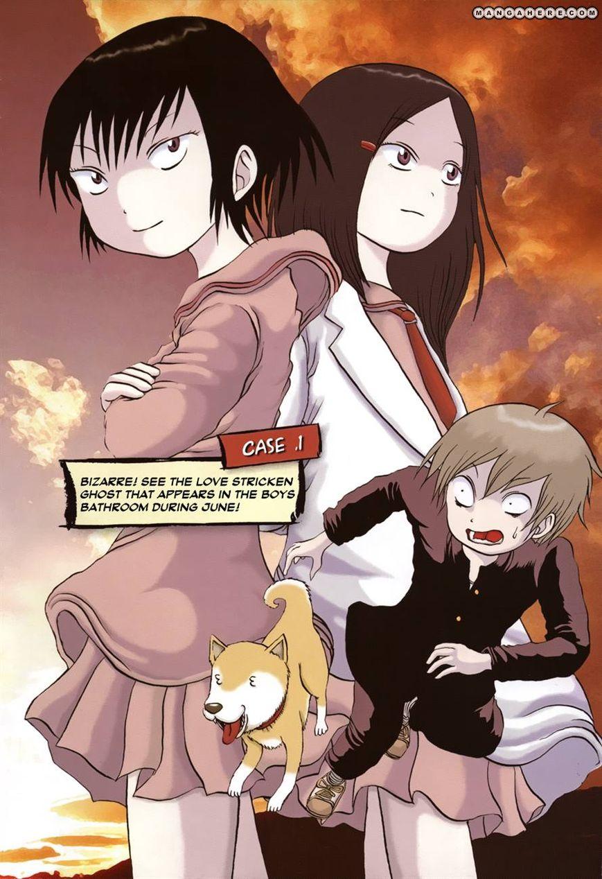 Yuuyami Tokkoutai 1 Page 4