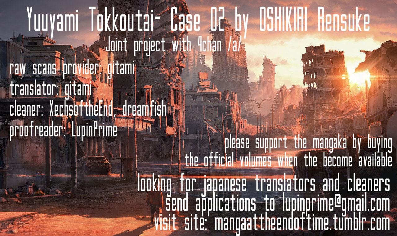 Yuuyami Tokkoutai 2 Page 1
