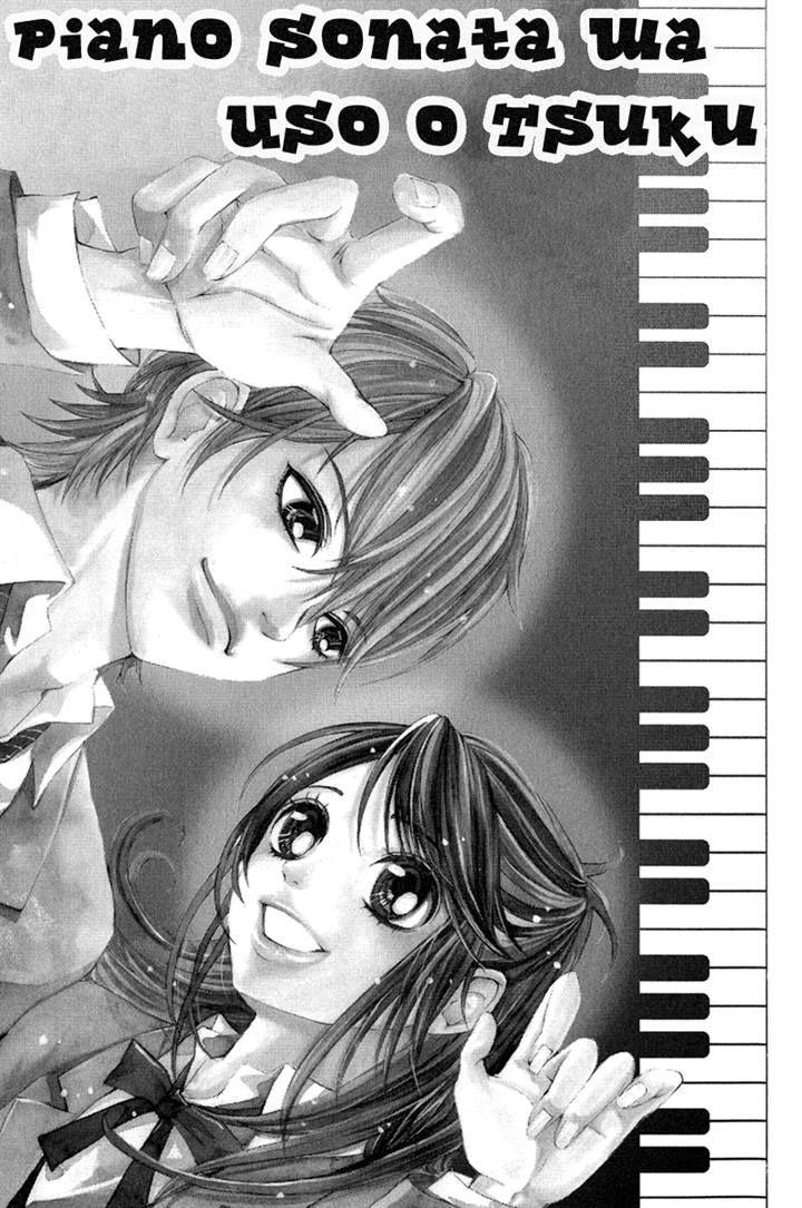Ghost wa Kiss o Kirau 3 Page 1