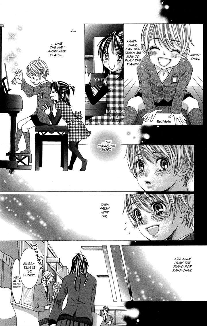 Ghost wa Kiss o Kirau 3 Page 2