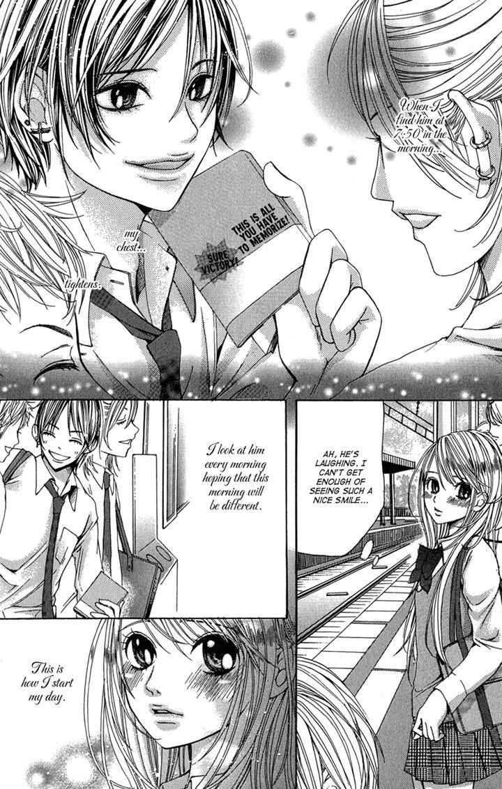 Ghost wa Kiss o Kirau 4 Page 2