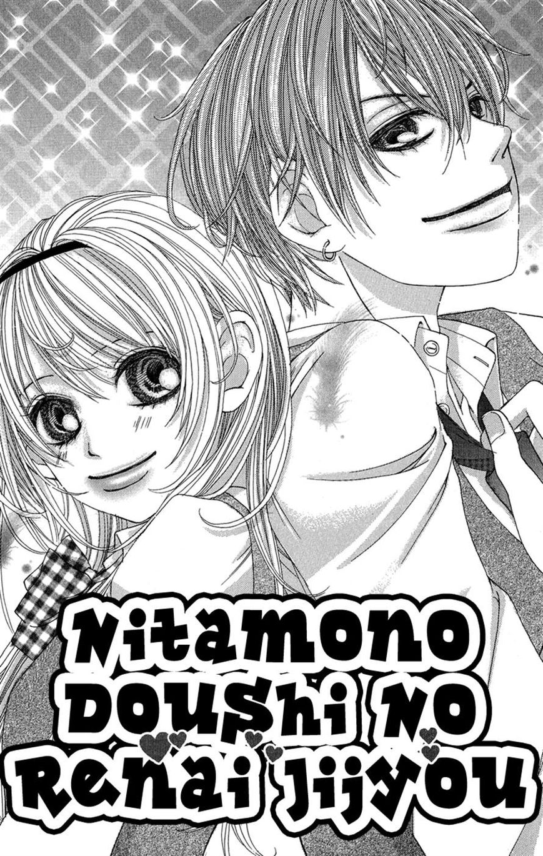 Ghost wa Kiss o Kirau 5 Page 1