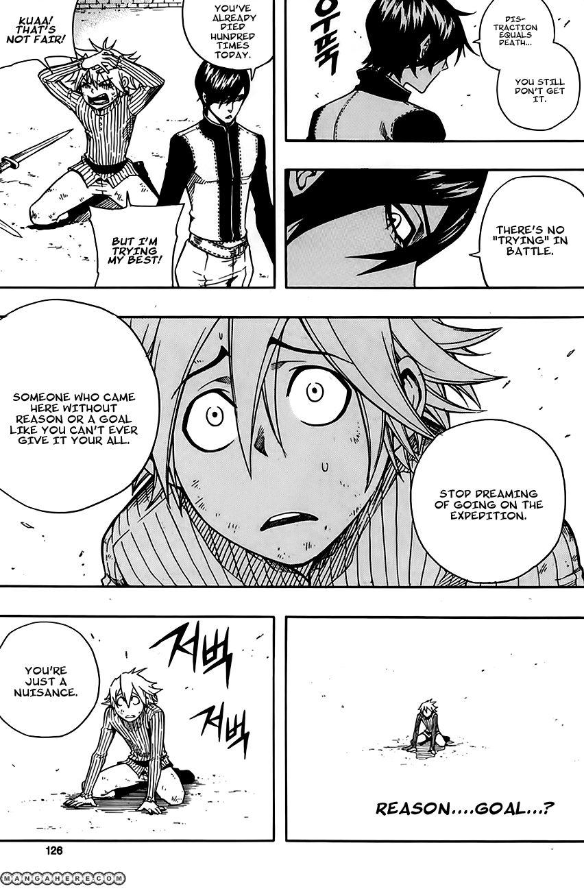 Kingdom of Zombie 5 Page 2