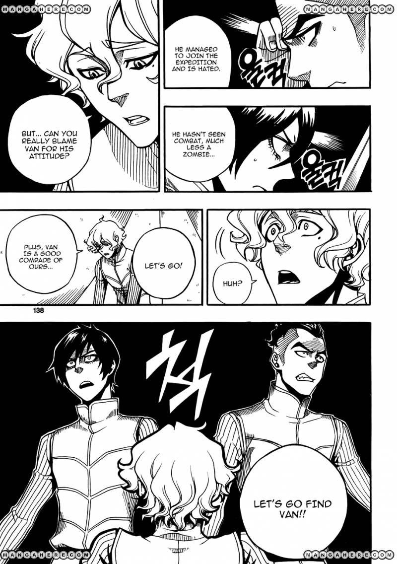 Kingdom of Zombie 9 Page 2
