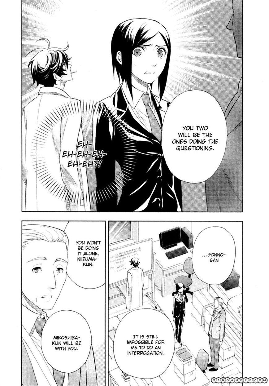 Kakuritsu Sousakan Mikoshiba Gakuto 2 Page 3