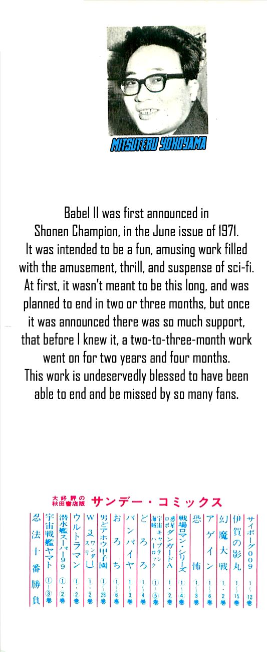 Babel 2 1 Page 3