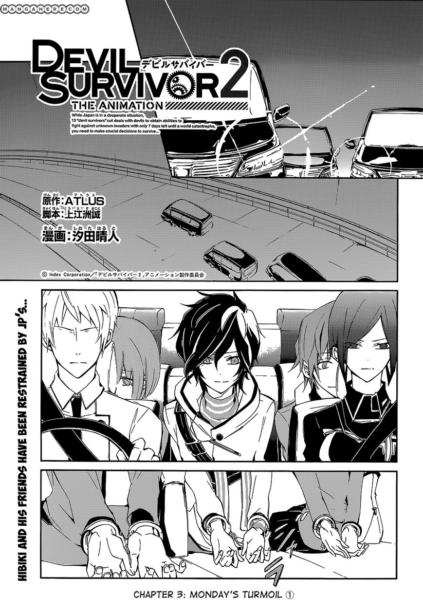 Devil Survivor 2 - The Animation 3 Page 2
