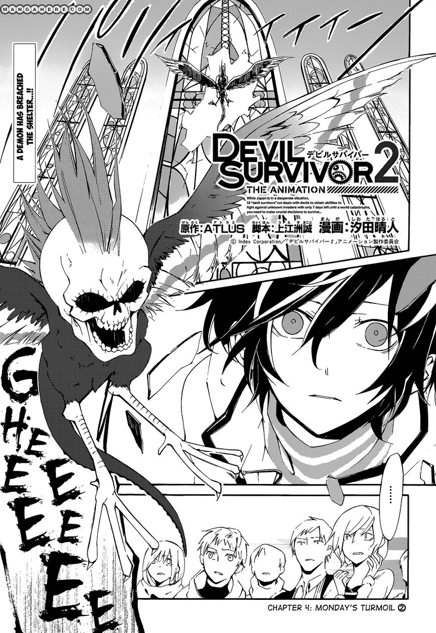 Devil Survivor 2 - The Animation 4 Page 2
