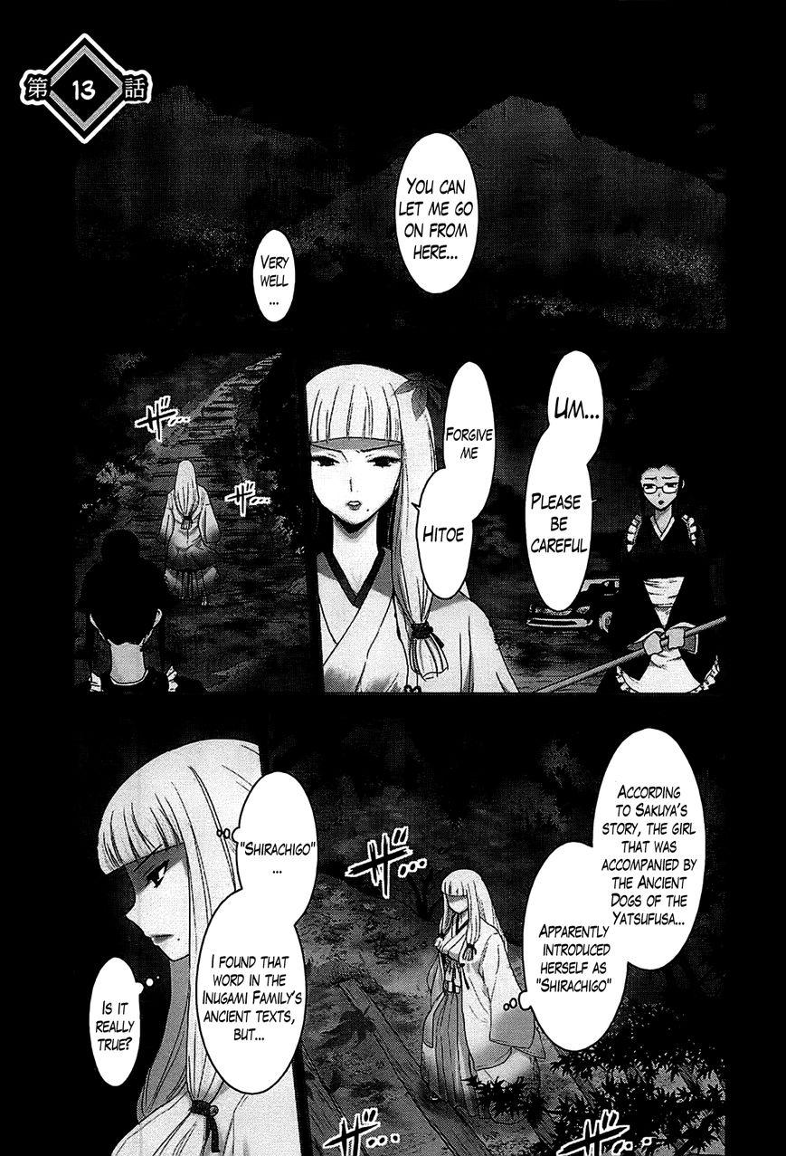Getsurin ni Kiri Saku 13 Page 1